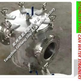 不锈钢吸入粗水滤器AS50 CB/T497-1994