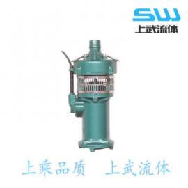 油浸式潜水泵 充油式潜水泵