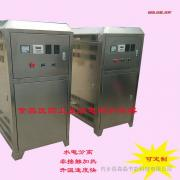 供应食品医药行业卫生级可拆式电磁加热器/不锈钢快速加热器