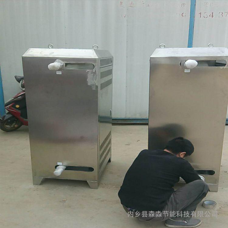 食品医药卫生级加热器/流体加热器 /全不锈钢电磁加热器水电分离