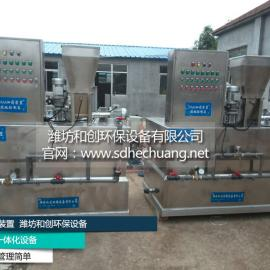 PAM自动干粉投加装置/水处理设备报价方案