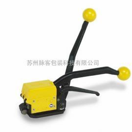 苏州脉客供应天津钢带免扣打包机 、天津打包机、钢带打包机厂家
