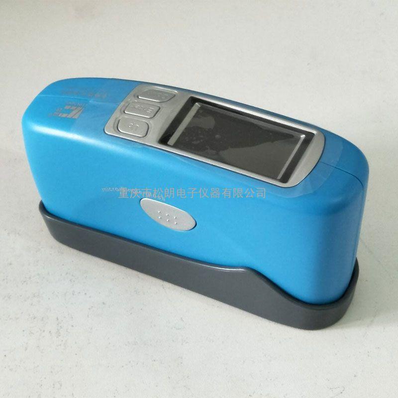 彩谱单角度光泽度仪CS-300