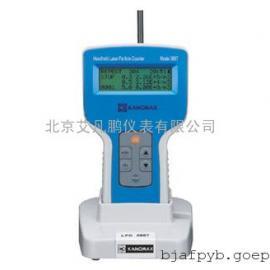 日本加野麦克斯 尘埃粒子计数器 MODEL 3887