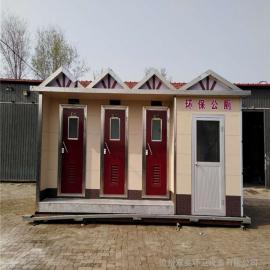 滨州移动生态厕所旅游景区卫生间河北移动环保厕所厂家