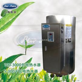 NP190-22.5电热水器功率22.5千瓦容量190L(50加仑)储热式热水器