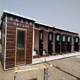 德州旅游景区厕所环保生态厕所河北移动厕所厂家