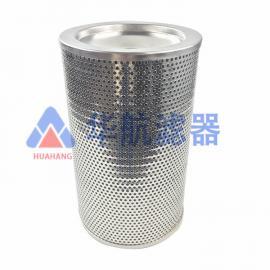 华航定制耐高温空滤 不锈钢空气滤筒 耐高温不锈钢滤芯