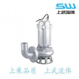 不锈钢潜水泵 不锈钢潜污泵