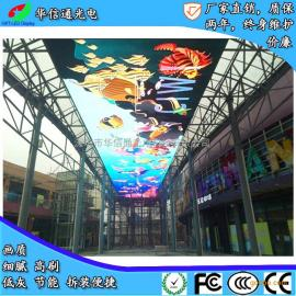 P10防水LED天幕屏酒店商业街繁星天空滚动态电子广告高清显示屏