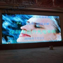 酒店LED高清电子屏安装用p3还是p4的型号清晰度高价格