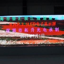 滨江规划馆展厅LED全彩电子显示屏生产厂家