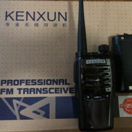日本建讯KENXUN KX-999高功率对讲机特价销售