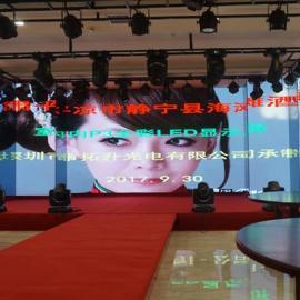 剧场室内大型LED全彩电子显示屏生产厂家