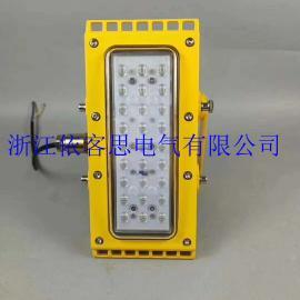 方形LED防爆路灯50W锅炉房LED防爆模组灯