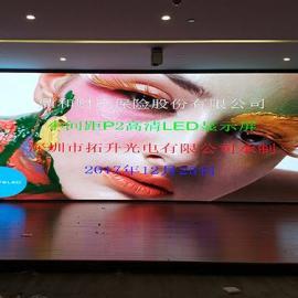 p2大芯片LED全彩显示屏从厂家订购价格多少钱一平米