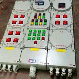 16A防爆照明配电箱
