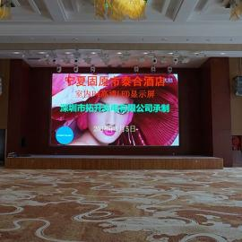 室内大厅舞台背景LED全彩显示屏上门安装厂家