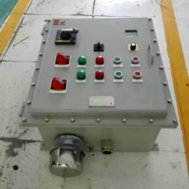排污泵防爆照明配电箱