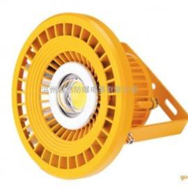 集成LED防爆灯50W防爆照明投光灯防爆高效节能LED泛光灯