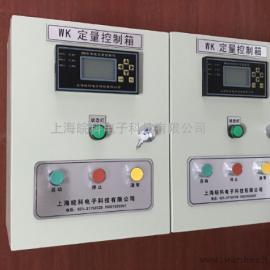 WK定量控制器