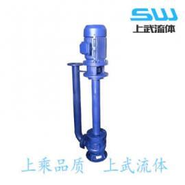 立式液下排污泵 单双管液下排污泵