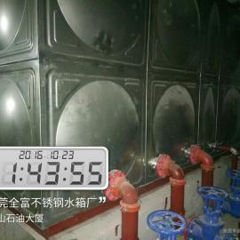 全富牌 深圳餐桌白口铁生活水箱 深圳南山石油高处水箱效劳商