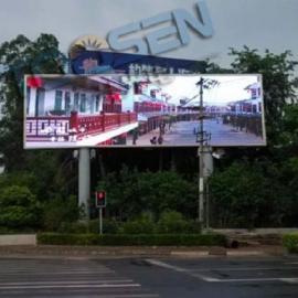 室外节能LED全彩电子广告显示大屏幕制作厂家价格报价