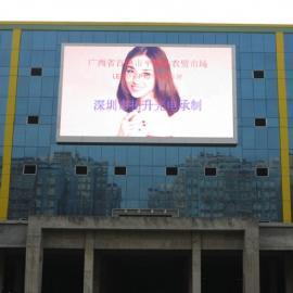 商场外墙安装60平米LED电子广告屏预算多少费用