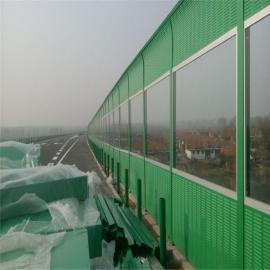 高速公路【桥梁声屏障】,【路基声屏障】厂家及价格
