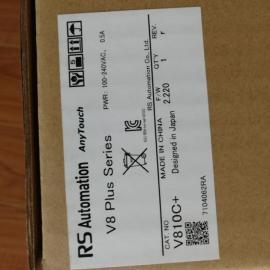 V808CD+【V9100IC+】健全完美售后