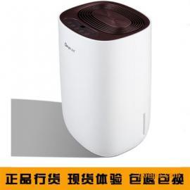 德业静音家用除湿机 卧室抽湿机干衣干燥吸湿器DYD-S12A3