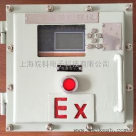 防爆一体定量控制箱
