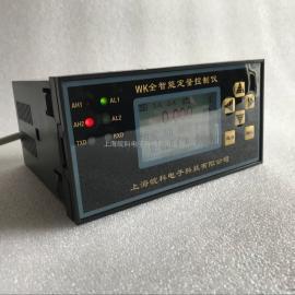 防爆定量控制仪