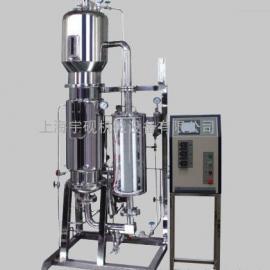 酸奶发酵设备中小型气升式发酵罐