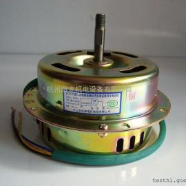 脱排油烟机电机测试系统