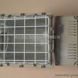BAT52-G250Z防爆泛光灯/工厂车间一体式防爆投光灯/250W自镇汞灯