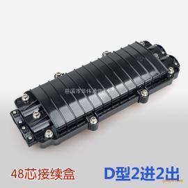 48芯光�w接�m盒方形光�|接�^盒架空直埋2�M2出口品�|室外防水