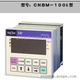CNBM-100A 氰化物离子监测仪