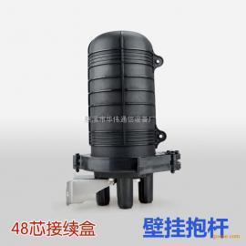 48芯接�^盒光�|接�m盒帽式防水立式炮筒光包2�M2出抱�U壁��