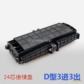 光�|接�^盒24芯出口品�|接�m盒�P式3�M3出室外防水光包