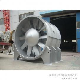 隧道大型轴流通风机