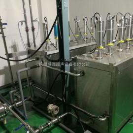 超声波分散机反应器容器