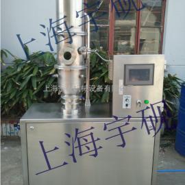 专供小型沸腾流化干燥机组