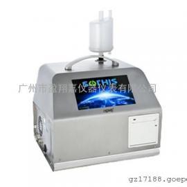 SX-L310T 型激光尘埃粒子计数器(28.3L/min)