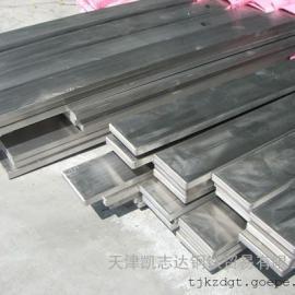双相不锈钢扁钢价格-2205双相不锈钢扁钢