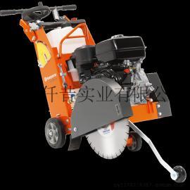 瑞典富世华 胡斯华纳FS400LV柏油 混凝土马路切割机 切缝机