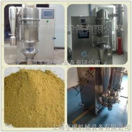 干燥喷粉低温Y-PL100实验型喷雾干燥机