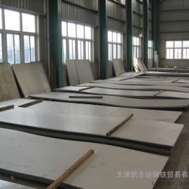 2205双相不锈钢板-2205不锈钢板