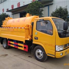 3吨5吨8吨清洗疏浚抽粪吸污车价格及配置